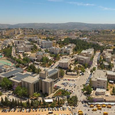 صورة جوية للحرم الجامعي