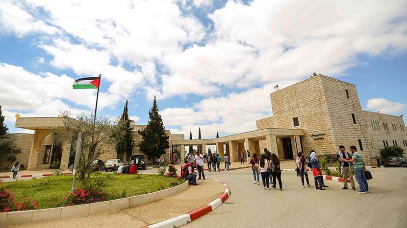 Birzeit University Tops Google Scholars in Palestine, 29 ...